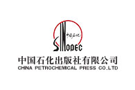 中国石化出版社