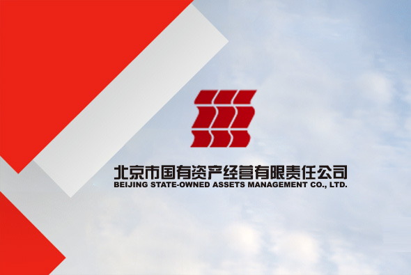 国资公司品牌官网